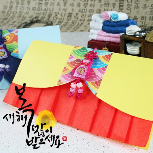 세뱃돈한복지갑 만들기(5set) - 탑키드, 6,500원, 전통/염색공예, 장신구/매듭 패키지